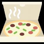 pizza box scatola take away